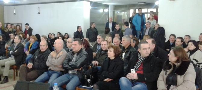 Промоција на првата веб страна на ЛЕСС во Македонија
